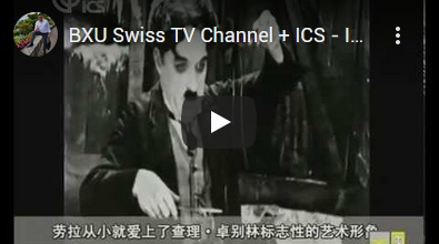 BXU Swiss TV - Interview with Laura Chaplin in China